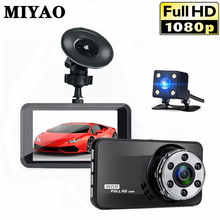 Full HD 1080P Car DVR Camera Vehicle Dash Cam Front+Rear Dual Lens Night Vision Video Recorder Parking Monitor G-sensor DashCam wireless ir rear view back up camera night vision system 7 monitor for rv truck dash camera 4k dvr car recorder dashcam dual