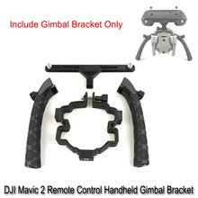 лучшая цена DJI Mavic 2 Remote Control Handheld Gimbal Bracket Stabilizer Support 1/ 4 In Tripod