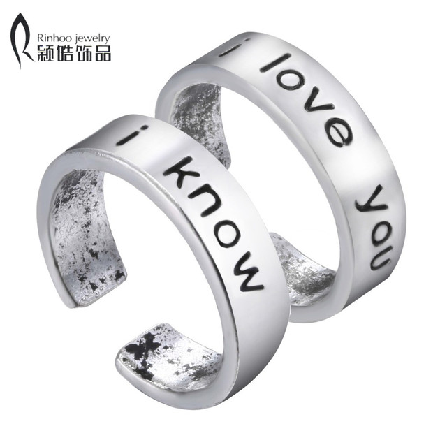 i love you i know couples rings set Anniversary Ring Set Wedding Bands heart ring for women men couple rings jewelry