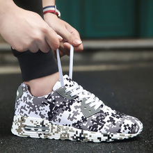 Men 's shoes new summer camouflage air - cushion sports shoes breathable sports couple shoes jogging men' s Outdoor running shoe