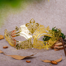 Super Deal Masquerade Masks Easter Masks Paintball Elegant Metal Laser Cut Venetian Ball Masquerade Luxury Mask(China)