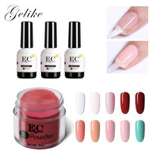 цена на Gelike 10g/pcs Colors Forever Shine Just Like Soak Off Nail Gel Polish Dipping Powder New Dip Effect Glitter Powder Nail Gel