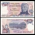 Argentina 100 Pesos  ND (1983-85)  P-315  Exit assed  UNC  unassed  коллекция  подарок  Америка  оригинальная бумага для заметок
