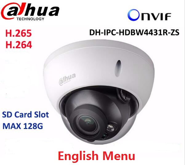 Dahua 4MP IP varifocal motorized lens camera POE
