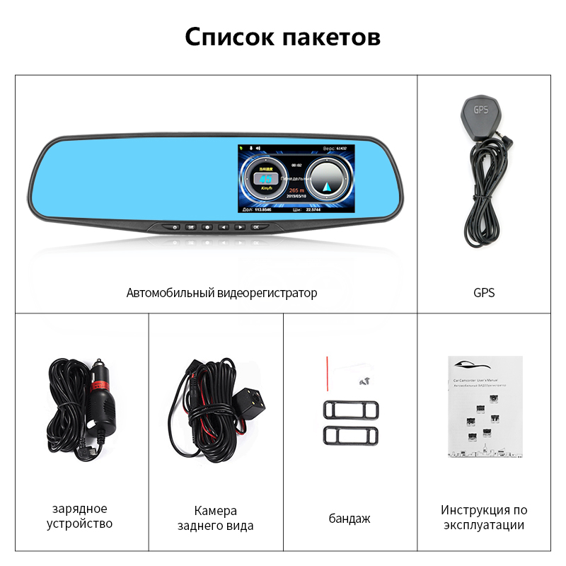 Image 5 - Jansite Radar Detector Mirror 3 in 1 Dash Cam DVR recorder with antiradar GPS tracker Speed detection for Russia Rear camera-in DVR/Dash Camera from Automobiles & Motorcycles