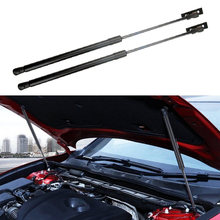 Shock Absorber Strut 1 par Tampa Do Motor Do Carro Para Holden Commodore VT VU VX Adventra VY VZ Auto Bonnet Gás struts(China)