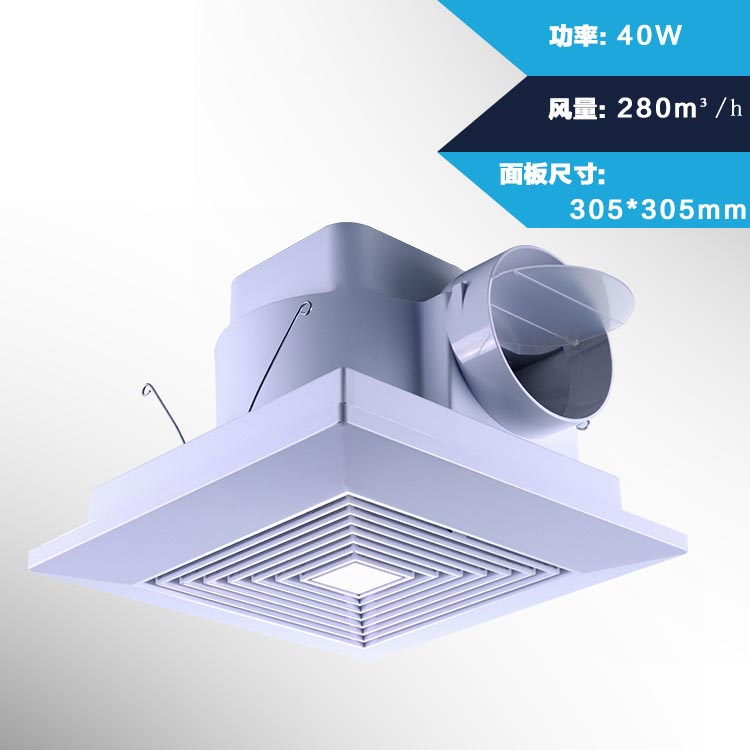 10 inch pipeline ceiling exhaust fan Hotel ceiling living room bathroom bathroom exhaust fan 300*300mm