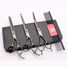 Z3002 4Pcs 7 19.5cm Purple Dragon Brand JP 440C Comb+Cutting+Thinning Scissors+UP Curved Shears Professional Pets Hair Scissors 4pcs suit 7 19 5cm jp kasho professional hair hairdressing scissors comb cutting shears thinning up curved shears h3001