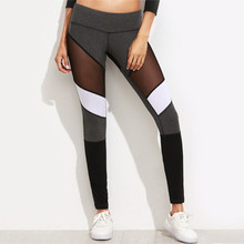 Women Fitness Leggings Black Casual Leggins Workout Pants Mesh Patchwork Leggings Mesh Insert Leggings