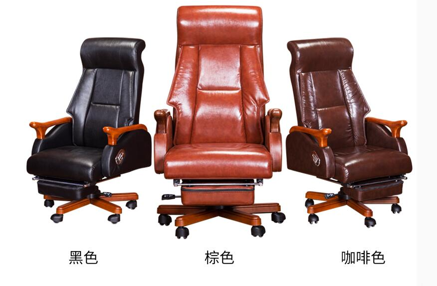 Office Chair Leather Boss Chair Can Lie On Computer Chair Family Chair Study Swivel Chair.