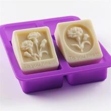 Квадратные силиконовые формы для мыла гвоздики помадки торта