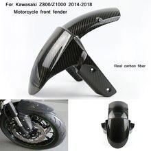 Крышка переднего брызговика из углеродного волокна для мотоцикла
