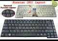 New RU Notebook Laptop keyboard for SAMSUNG NP- R60 R70 R510 R560 P510 P560 Black Russian - CNBA5902295 V072260AS1 BA59-02295C