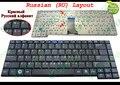 Nueva portátil ru teclado del ordenador portátil para samsung np-r60 r70 r510 r560 p510 p560 negro russian-cnba5902295 v072260as1 ba59-02295c