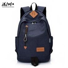 Manjinghong Famous Brand Man Woman Canvas Backpack Black Gray College Student Bag School Big Capacity Backpack