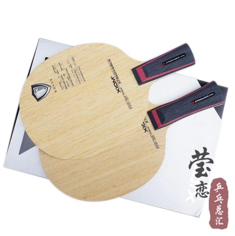 Original XIOM STRADIVARIUS table tennis blade racquet sports table tennis rackets indoor sports carbon blade
