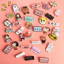 1 piece of icons on backpack acrylic badges Jeans decoration badge for clothes brooch