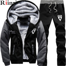 Brand New Men Set Fashion Winter Tracksuits Thick Fleece Lined Hoodies Sweatshirt + Pants Track Suit Mens Sportswear Sweat Suit(China)