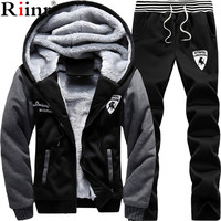 Brand New Men Set Fashion Winter Tracksuits Thick Fleece Lined Hoodies Sweatshirt + Pants Track Suit Mens Sportswear Sweat Suit