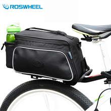Roswheel Bicycle Bags Panniers 10L Carbon Fiber Cycling Rack Bag Black MTB Road Bike Rear Seat Truck Bag Backpack Bolsa Ciclismo