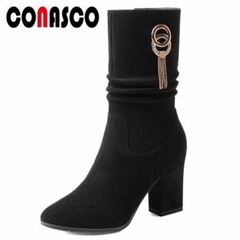 CONASCO Fashion Women Mid-calf Boots High Heels Autumn Winter Metal Decoration Party Wedding Shoes Woman Sexy High Boots