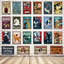 [ Kelly66 ]  Beware Of Dog Schnauzer Mans Best Friend Metal Sign Tin Poster Home Decor Bar Wall Art Painting 20*30 CM Size Dy61