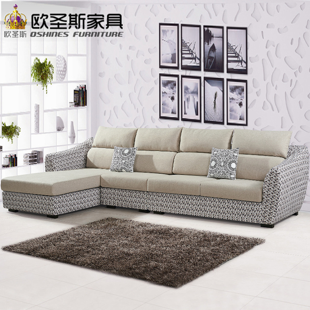 Merveilleux Fair Cheap Low Price 2017 Modern Living Room Furniture New Design L Shaped  Sectional Suede Velvet