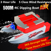 Newest Generetion Wireless Smart Fishing Boat 500M 2.6L Load Double Bait Cabin Automatic Send hook Feeding Boat With fish Lamp