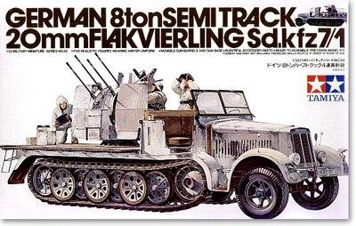 Tamiya Model Scale 1 35 35050 German 8 5T Semitrack 20mm Flakvierling Sd kfz7 1 Plastic