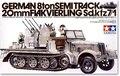 Tamiya модель масштаб 1/35 35050 сен-немецки 8.5 т Semitrack 20 мм Flakvierling sd. Kfz7 / 1 пластиковая модель для сборки