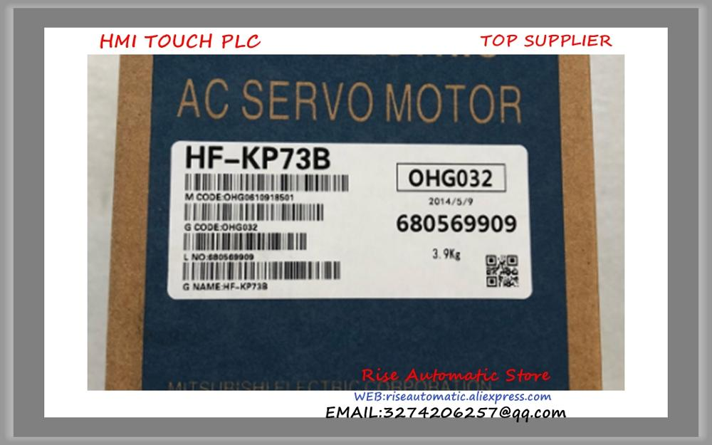 HF-KP73B HF KP73B nouveau moteur en stock