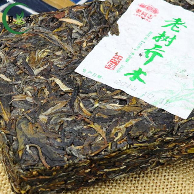 250g 2013yr  Yunnan Old Tree Qiao Raw Green Puer Brick  Tea *Hai Wan Old Comrade Shan Puerh Tea Chinese Puer Tea
