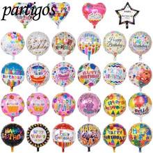 50Pcs Mix18Inch Happy Birthday Balloon Foil Globos Helium Home Decors Mylar Balls Kids Party Decoration Toys Globos Wholesales