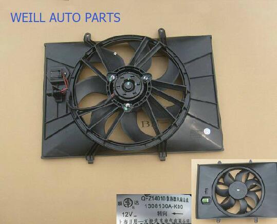 WEILL 1308100A K00 ELEC FAN ASSY para la gran pared WINGLE-in Ventiladores y kits from Automóviles y motocicletas