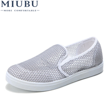 MIUBU 2019 Summer Women Shoes Breathable Slip-On Flat Shoes Woman Fashion Ballerina Flats Loafers Ladies Shoes недорого