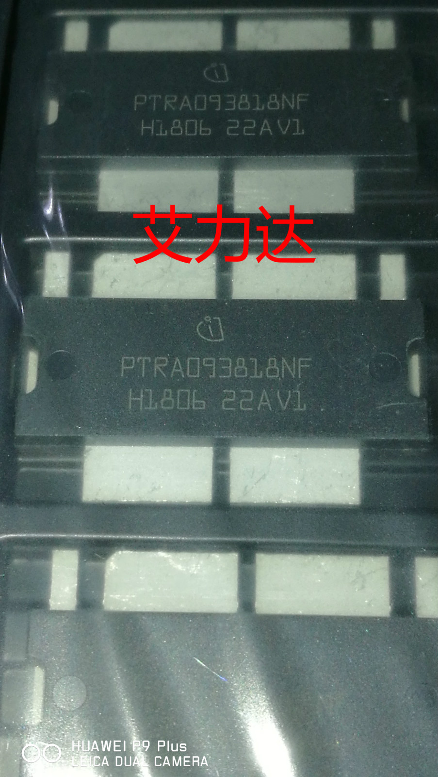 を freeshipping PTRA093818NF に特化高周波チューブ -