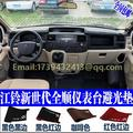 Dashmats car-styling accesorios tablero de instrumentos cubierta para Ford Transit 150/250/350/Tourneo 350HD passenger van 2000-2012
