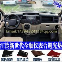 dashmats car styling accessories dashboard cover for Ford Transit 150/250/350/350HD Tourneo passenger van 2000 2012
