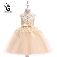 Kids Dress Girl Wedding Princess Flower Girl Dress Communion Party Dresses for Girls Royal Kids Pageant Birthday Evening Dresses hh brand kids dresses for girls princess pageant wedding blue red flower girl dresses birthday party dress bowknot ball gown