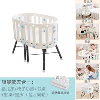 Crib multi function bed baby bed without paint stitching cradle bed big bed cart European round bed with roller