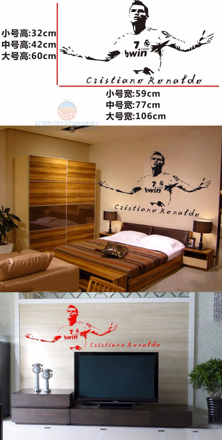 Atfipan real madrid football star c ronaldo wall sticker for bedroom modern diy wall pictures home decoration in wall stickers from home garden on
