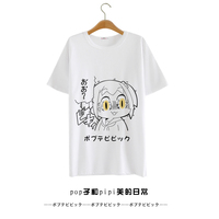 POP TEAM EPIC T Shirt Anime Pop And Pipi T Shirt Fashion Men Clothes Short Sleeve