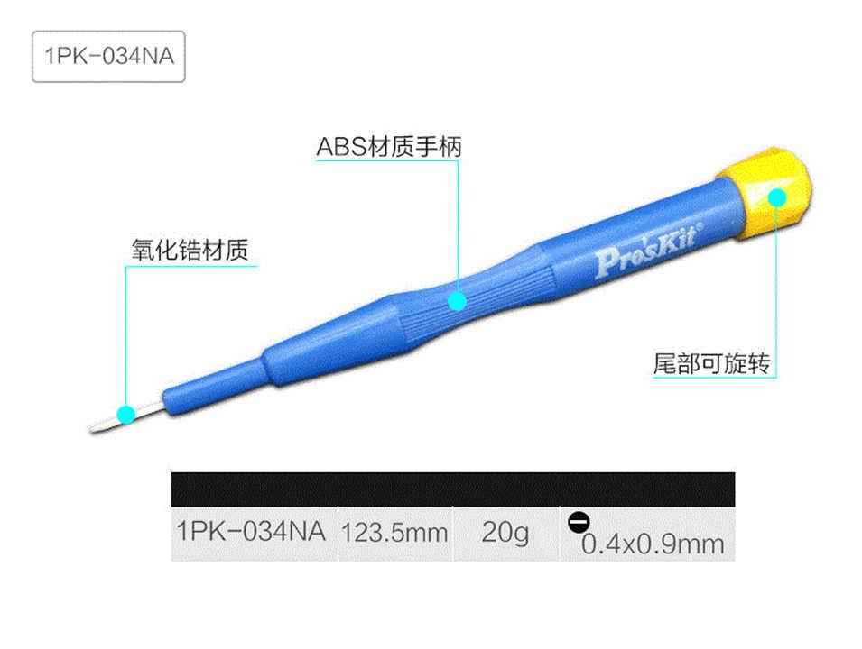 Proskit destornillador cerámico de precisión no magnético componentes SMD antiestáticos ajustar destornillador Ajuste de circuito de alta frecuencia