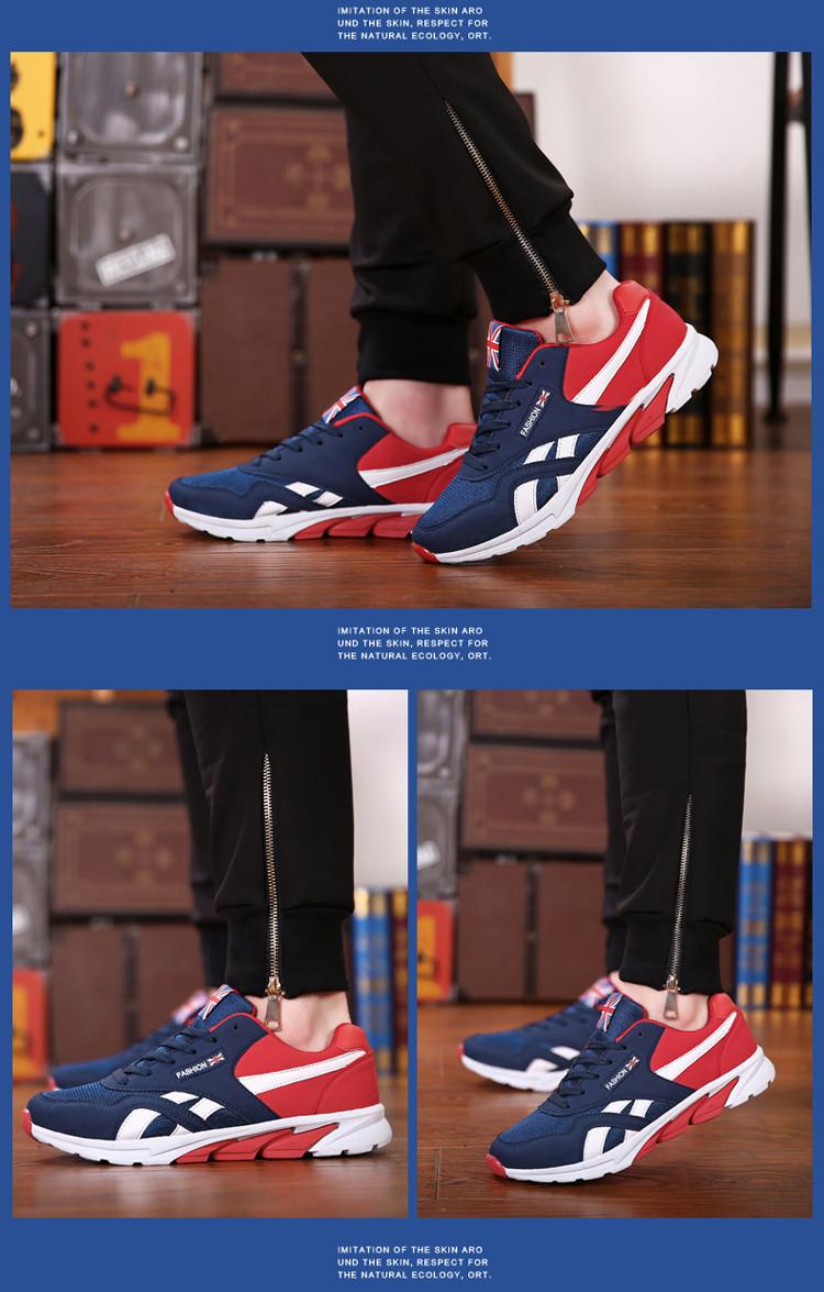 jordan shoes C4
