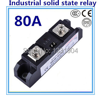 цена на DC to AC SSR-H80ZF 80A SSR relay input DC 3-32V output AC440V industrial solid state relay