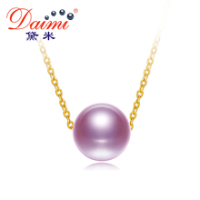 DAIMI Women 18K Yellow Pure Gold Chian 3 Colors Round Pearl Pendant 7-7.5MM Real Freshwater Pearl Choker Necklace DMPFP231