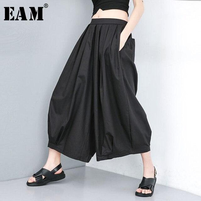 [EAM] 2019 New Spring Summer High Elastic Waist Loose Black Pocket Split Joint Wide Leg Pants Women Trousers Fashion Tide JU670