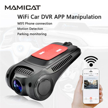 Car DVR Camera Video Recorder WiFi Car DVR APP Manipulation Full HD 1080p Novatek 96655 Sony 323 Dash Cam Registrator