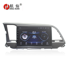 "Повесить XIAN 9 ""Quadcore Android 8,1 радио автомобиль hyundai Elantra 2016 dvd-плеер автомобиля gps навигации мультимедиа WI-FI"