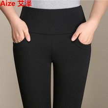 2017 Autumn Winter Woman Fashion Plus Velvet Plus Size Sexy Leggings Elastic High Waist Stretch Casual Office Black Pencil Pants